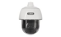 ABUS Smart Security World PPIC32520 - Network surveillance camera