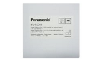 Panasonic Image Capture Plus - Licence and media