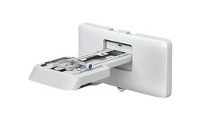 Epson ELPMB53 - Wall mount for projector
